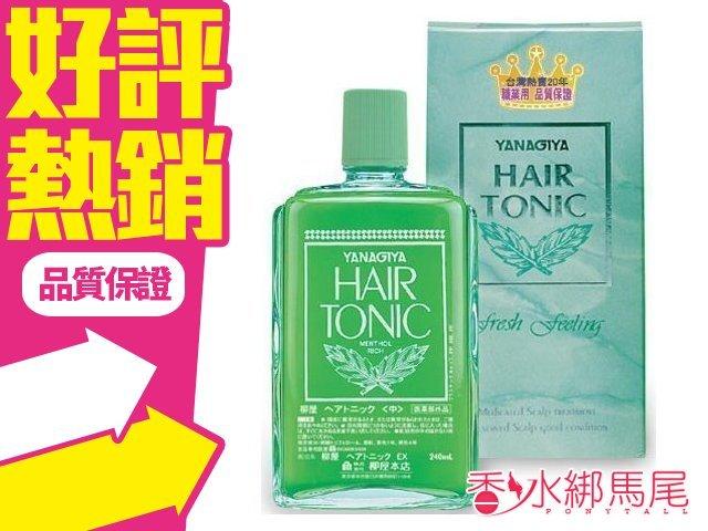 YANAGIYA 柳屋 雅娜蒂 髮根營養液 頭皮保養 日本原裝進口 150ml?香水綁馬尾?