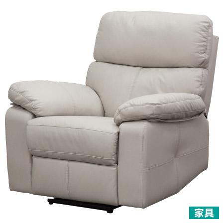 ◎半皮1人用電動可躺沙發 REC1007 BE