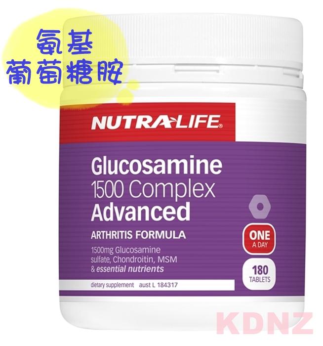 氨基葡萄糖複合加強版(180粒) [ NutraLife Glucosamine 1500 Complex Advanced ] 凱?紐西蘭代購