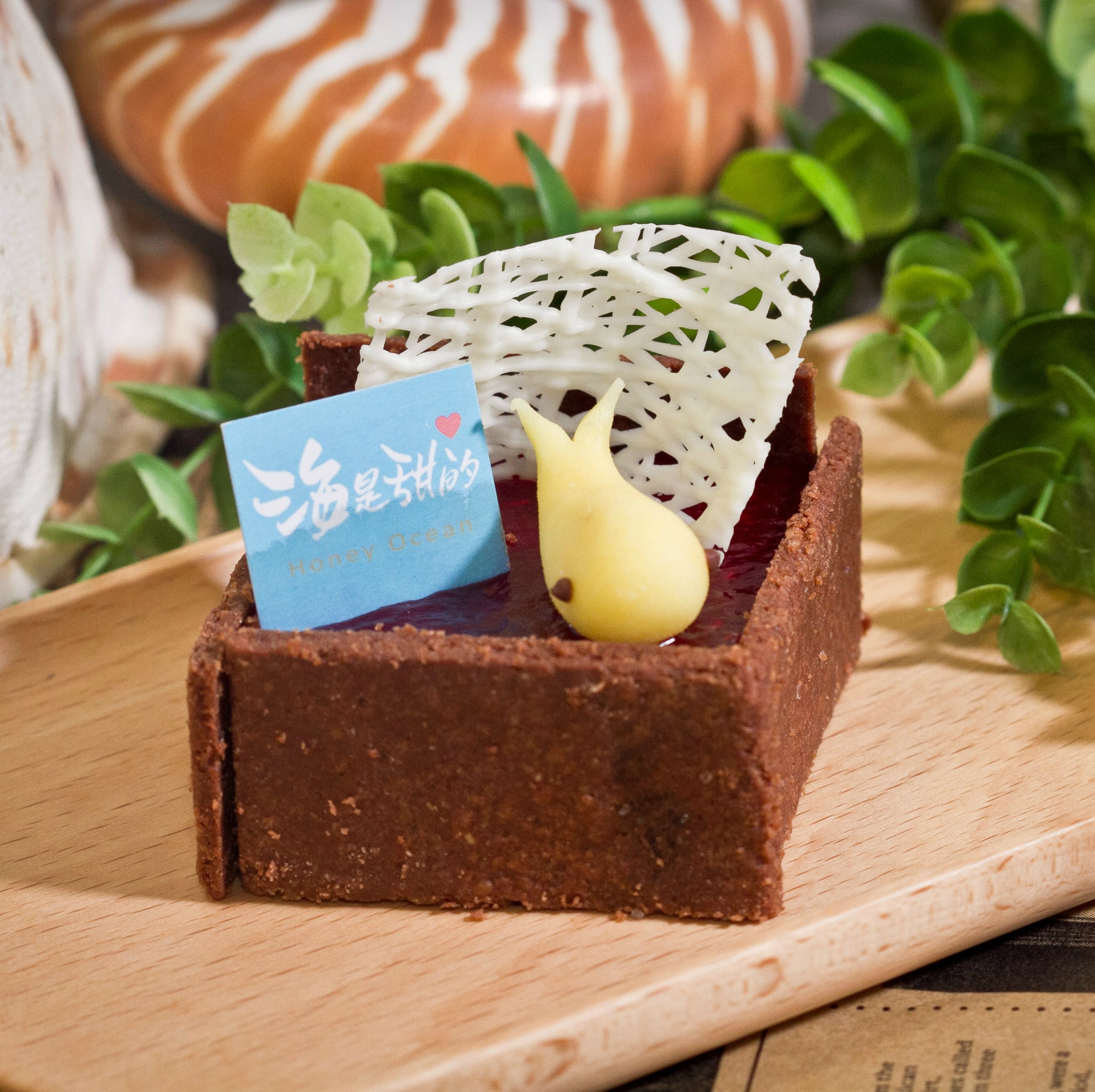??海是甜的 2.5吋?黑潮 70%苦甜巧克力?酸甜覆盆子果凍?海鹽餅乾,呼應黑潮的豐富風味