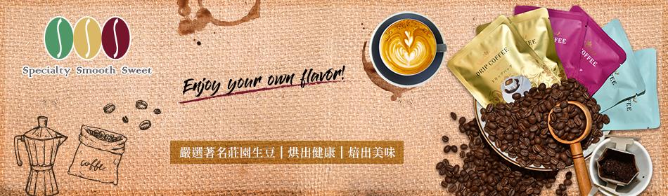 林咖啡LIN COFFEE