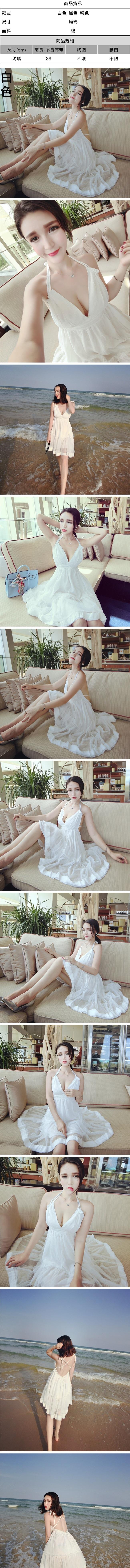長洋裝 波西米亞風-時尚唯美刺繡七分袖女連身裙