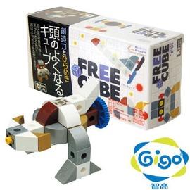 Gigo智高 - Free Cube - 宇宙 #3657