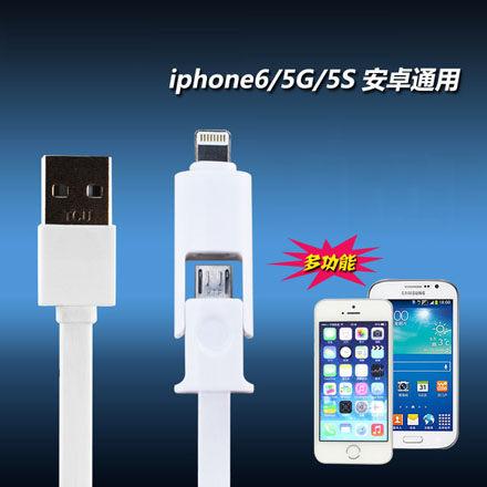 Lightning MicroUSB快速 二合一 充電線 傳輸線 數據線 Iphone 6 I5s Note 4 Note 3 M8 Desire 816等皆可使用
