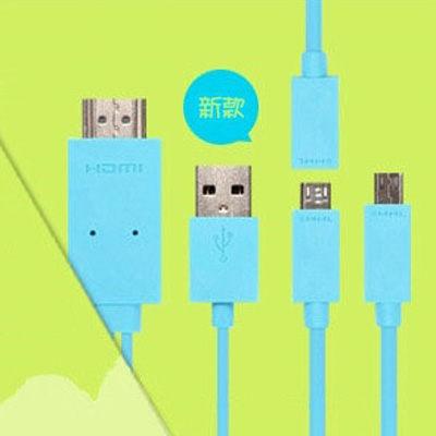 高清通用MHL電視輸出線HDMI影音線 5Pin/11Pin 共用S5 Sony Z2 HTC ONE M8 TV-OUT