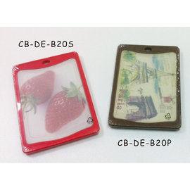 免運費 韓國NEOFLAM Deco系列 Microban抗菌防滑20cm砧板(草莓)
