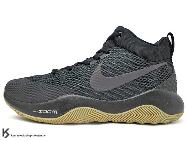 2016 中價位籃球鞋款 NIKE ZOOM REV EP 全黑 膠底 HYPERFUSE 鞋面科技 + ZOOM AIR 氣墊 XDR 耐磨橡膠外底 輕量化 籃球鞋 (852423-010) 011..