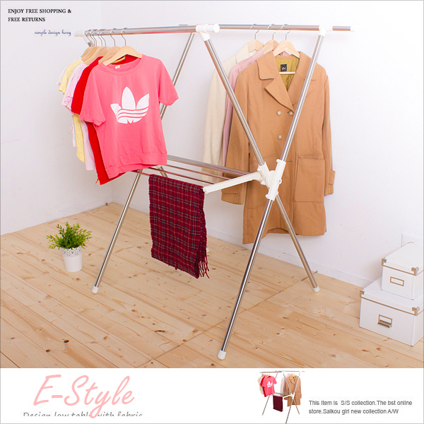 E&J【832002】免運費,晴天媽咪 二代X型伸縮曬衣架 SW-1504 ;不鏽鋼/伸縮衣架/曬衣架