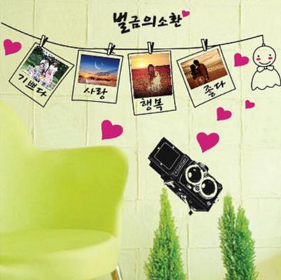 【壁貼王國】 相片貼系列無痕壁貼 《韓文相片貼/B - AY942》