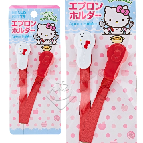 【三麗鷗】Hello Kitty圍兜兜夾/防風帽夾/方巾夾╭。☆║.Omo Omo go物趣.║☆。╮