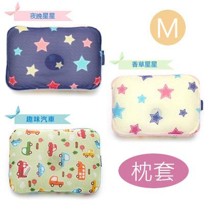 【悅兒園婦幼用品?】GIO Pillow 枕套-M號 - 字母星星/夜晚星星/香草星星