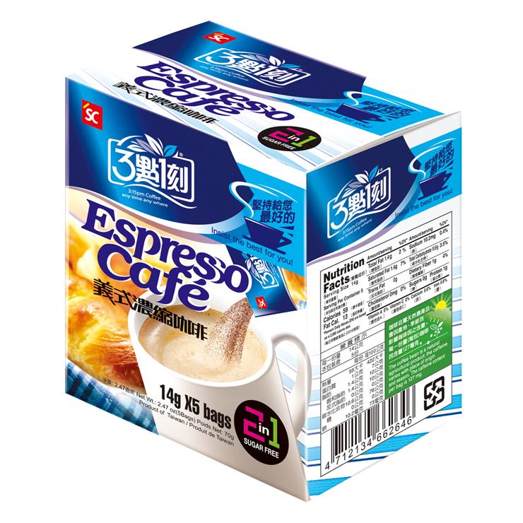 【3點1刻 義式濃縮咖啡2in1(5包/盒)】媲美現煮咖啡,嚴選瓜地馬拉的阿拉比卡咖啡豆,SGS標準檢驗合格!
