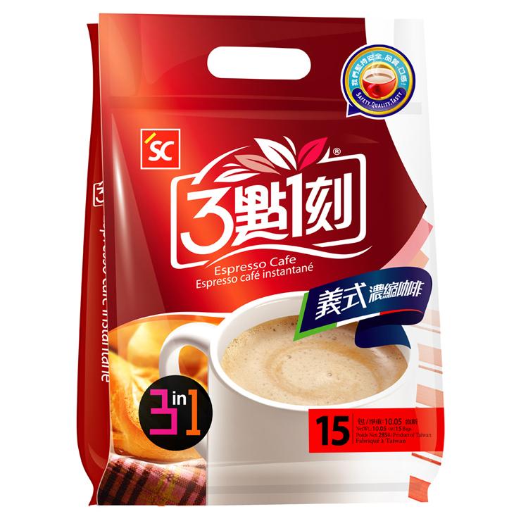 【3點1刻 義式濃縮咖啡3in1(15包/袋)】媲美現煮咖啡,嚴選瓜地馬拉的阿拉比卡咖啡豆,SGS標準檢驗合格!