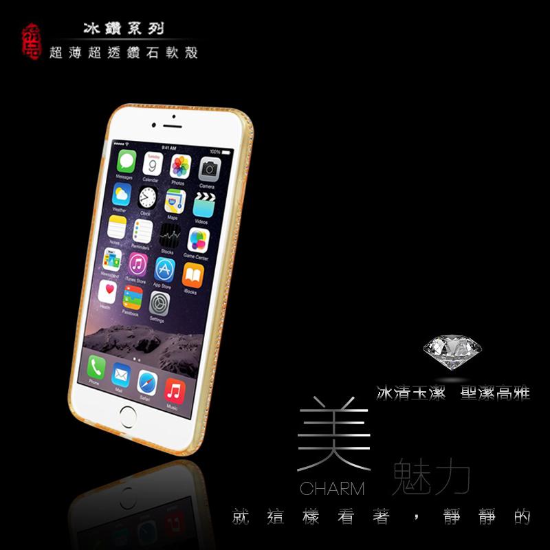 冰鑽系列 Apple iPhone 6 Plus / 6S Plus (5.5吋)鑽石邊框/水鑽/超薄軟殼/透明清水套/羽量級/保護套/矽膠透明背蓋