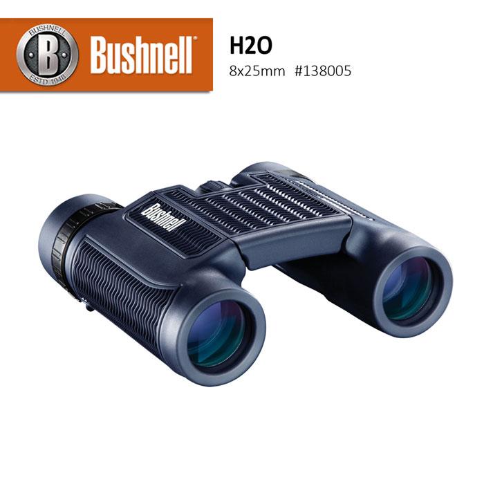 海灘 水上活動 演唱會【美國 Bushnell 倍視能】H2O水漾系列 8x25mm 防水輕便型雙筒望遠鏡 #138005 (公司貨)