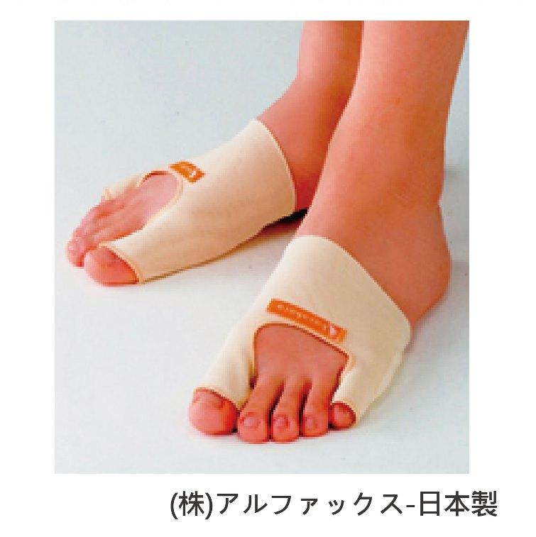 護具 護套 護襪 - 拇指外翻小指內彎O型腿(O形腿)適用 日本製 [300502.19]