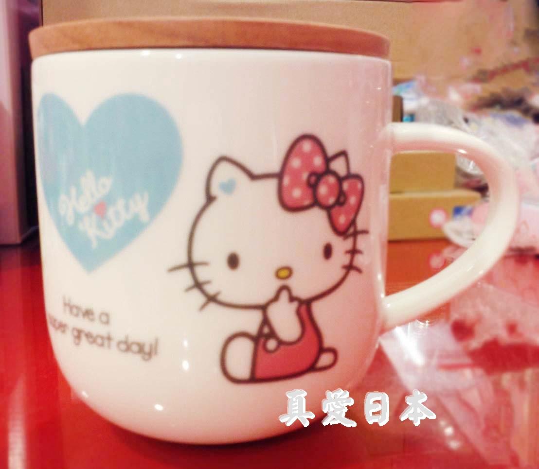 【真愛日本】16042800046馬克杯附蓋-KT側坐彩心 三麗鷗 Hello Kitty 凱蒂貓  水杯 咖啡杯 附蓋