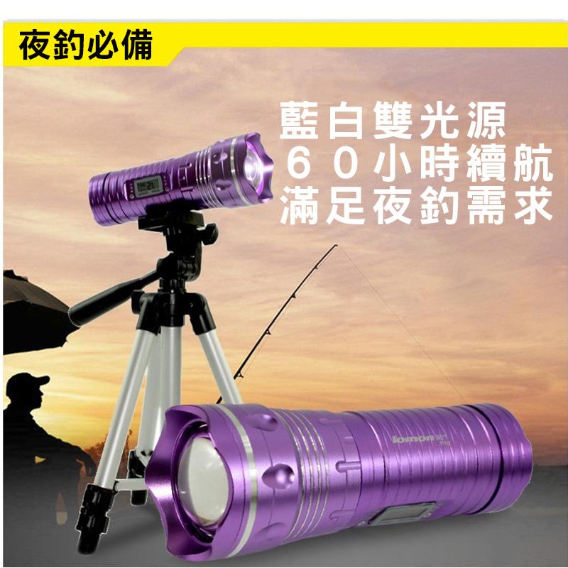 炫紫 夜釣必備 液晶顯示釣魚燈 藍白雙光源 三角支架釣魚燈 手電筒 照明燈