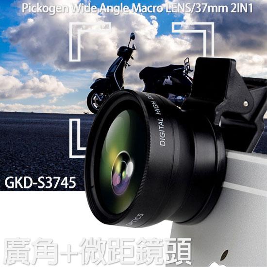 【廣角+微距】通用型手機鏡頭夾 37mm/0.45X 49mmUV SAMSUNG iPhone 6/Plus HTC GKD-S3745