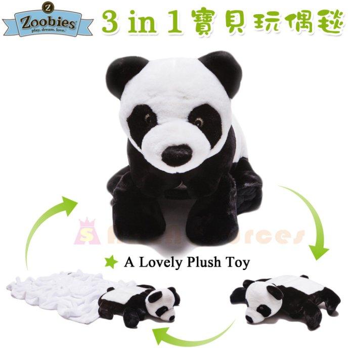 【禾宜精品】Zoobies 3合1 貓熊圓仔 寶貝玩偶毯 毛毯寵物玩偶 絨毛玩偶 毛毯 抱枕 枕頭 YZB105 玩具
