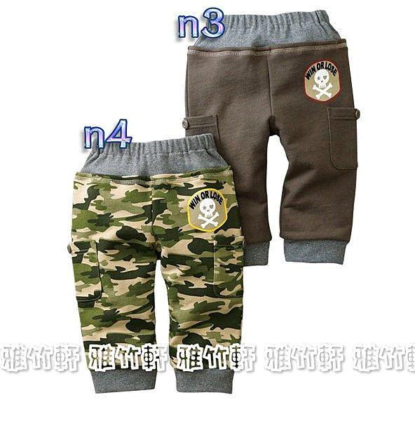 雅竹軒嬰幼館【RD025】日單細毛圈帥氣長褲,春秋季節的厚度,好穿又有型,限量