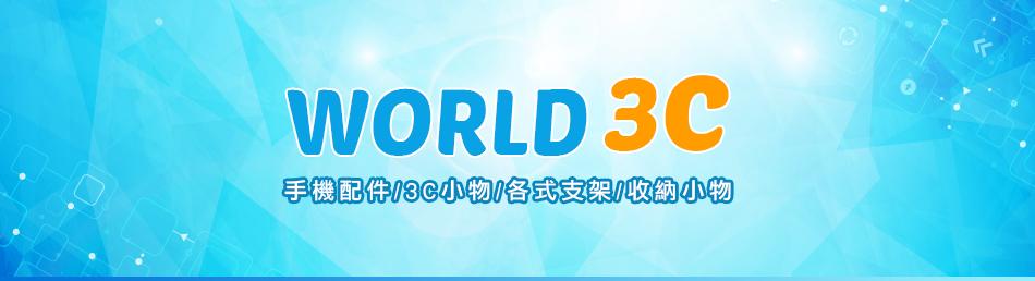 WORLD3C