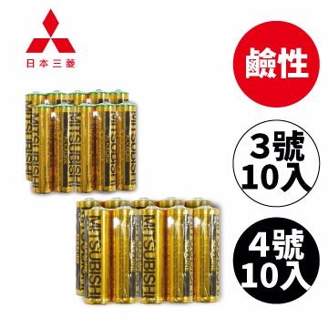 MITSUBISHI ELECTRIC日本三菱鹼性電池 3號10入+ 4號10入