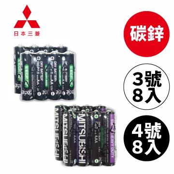 MITSUBISHI ELECTRIC日本三菱碳鋅電池 3號8入+ 4號8入
