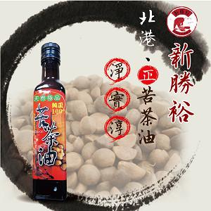 北港新勝裕-苦茶油精裝瓶
