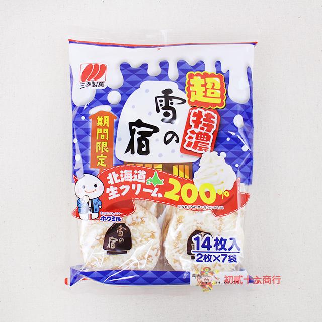 【0216零食會社】日本三幸 雪宿超濃牛奶米果98g_7入