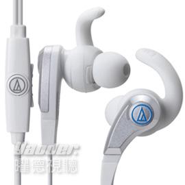 【曜德★送耳機】鐵三角 ATH-CKX5iS 白色 支援智慧型手機接聽通話 ★免運★送收納盒+CK505M★