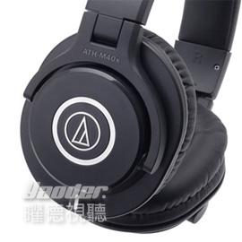 【曜德★新到貨】鐵三角 ATH-M40x 專業監聽 耳罩式耳機 原音重現 ★免運★送收納袋★