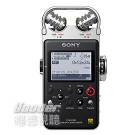【曜德視聽】SONY PCM-D100 線性PCM專業錄音器 32GB ★免運★送記憶卡★