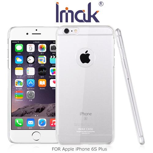 IMAK 羽翼II水晶保護殼/Apple iPhone 6S Plus/手機殼/水晶殼/素面殼/防刮殼【馬尼行動通訊】