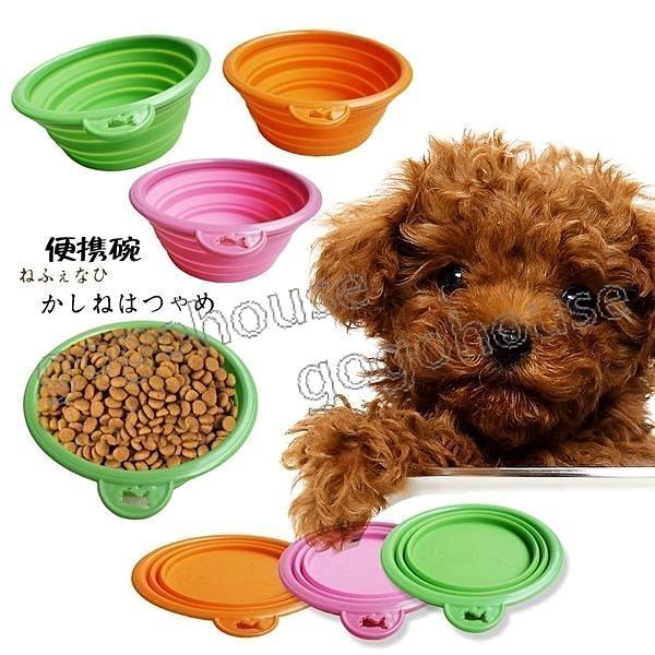 ☆狗狗之家☆PORTABLE PET BOWL日本新型寵物折疊矽膠碗~3色可選