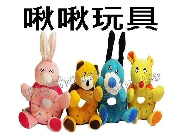 ☆狗狗之家☆寵物啾啾叫玩具~動物甜甜圈(4種造型)