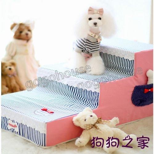 ☆狗狗之家☆PETSTYLE時尚寵物三層條紋樓梯~布套可拆洗