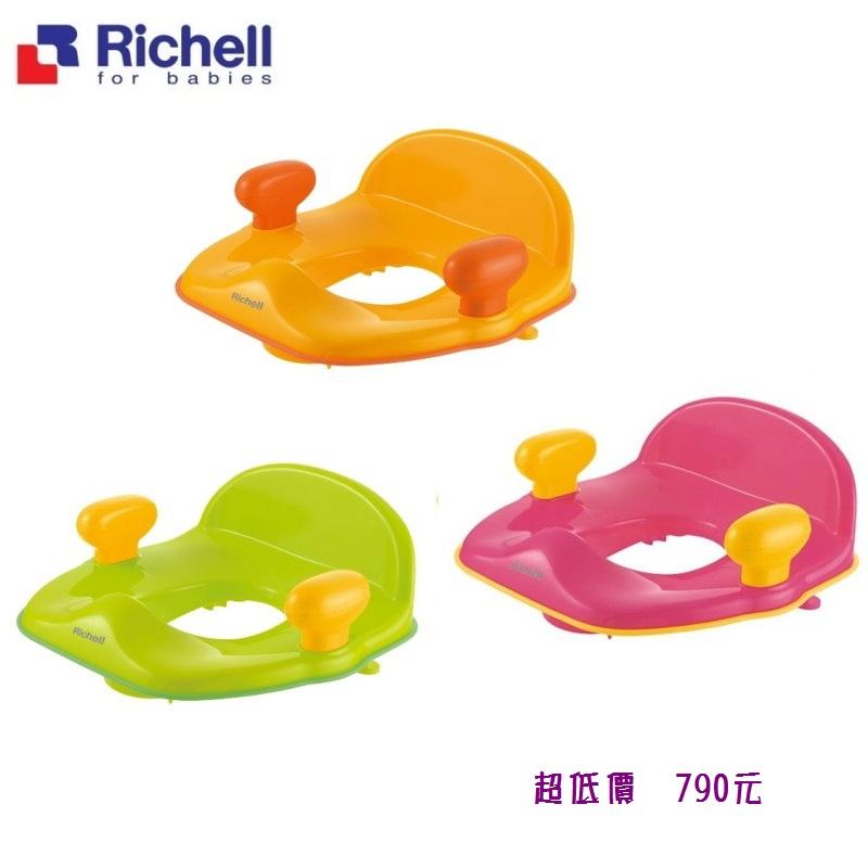 *美馨兒* 日本 Richell 利其爾 - Pottis 椅子型便器輔助便座 (三色可挑) 790元