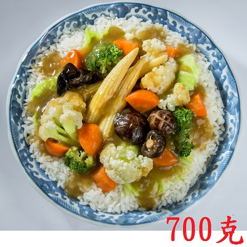 【蓮華生素食坊】蔬菜咖哩燴飯 調理包 700g/包