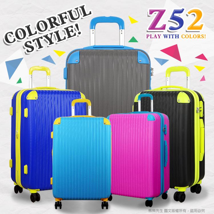 《熊熊先生》 超值行李箱推薦 21吋 旅行箱/拉桿箱 TSA海關鎖 防撞護角 霧面 雙排輪/飛機輪 Z52