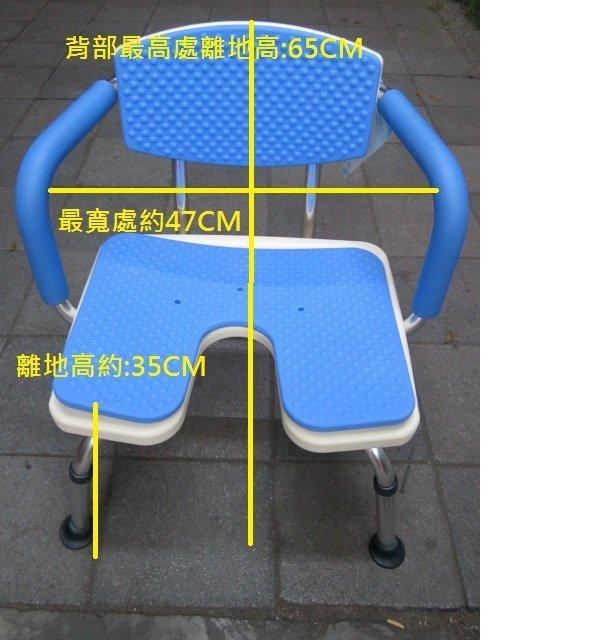永大醫療~鋁合金EVA加大型有扶手洗澡椅特價1980元