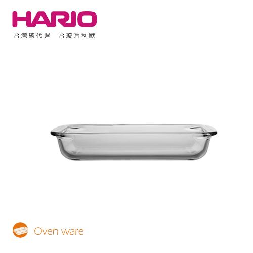 【HARIO】耐熱長型烤盤1L / ORG-1-EX