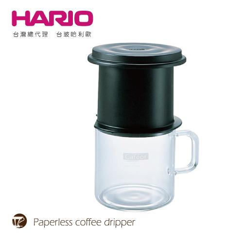 【HARIO】V60免濾紙咖啡獨享杯 / CFO-1B