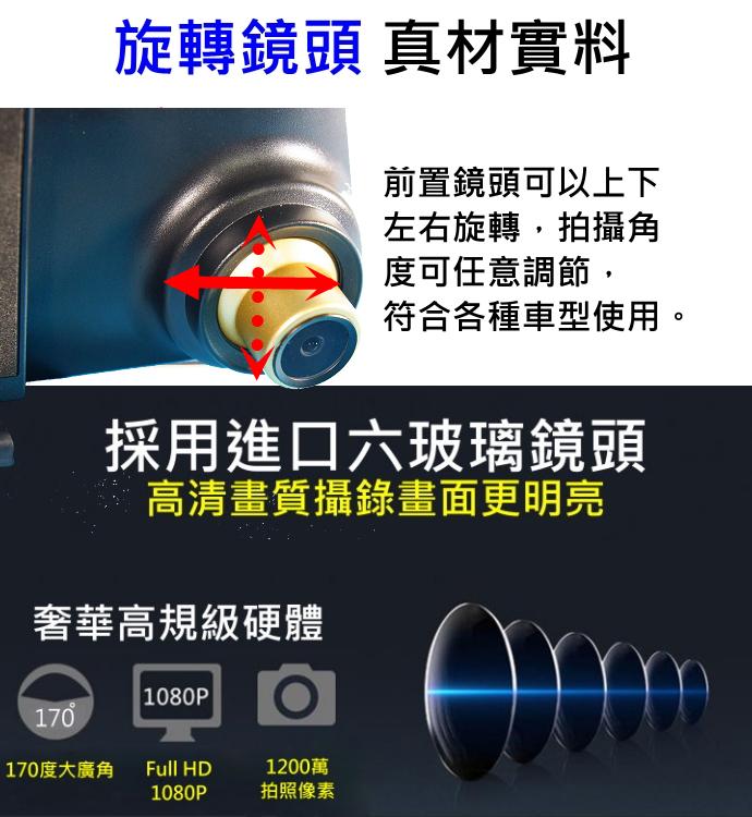 超級促銷 【測速王 GPS測速行車紀錄器】大廣角雙鏡頭 行車記錄器