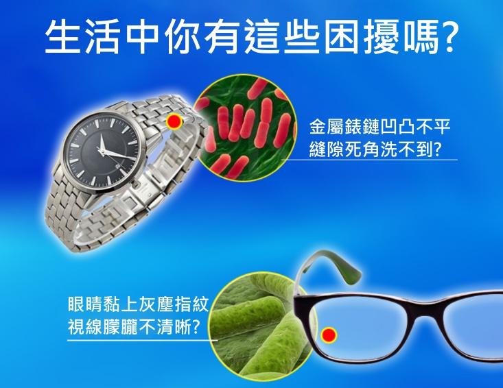 https://shop.r10s.com/709cd360-ec8c-11e4-9162-005056b75bda/cleaner/0.jpg
