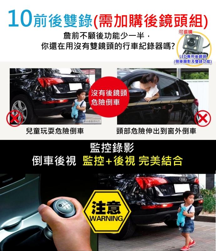 超值迷你款 小鋼炮 雙鏡頭 高清FULL HD 行車紀錄器 170度大廣角 倒車顯影 行車記錄器 (GPS測速相可選)