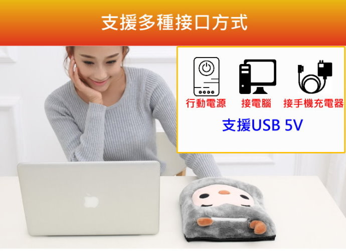 https://shop.r10s.com/709cd360-ec8c-11e4-9162-005056b75bda/upload/hotmouse/4.jpg