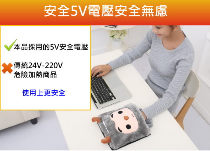 https://shop.r10s.com/709cd360-ec8c-11e4-9162-005056b75bda/upload/hotmouse/5.jpg