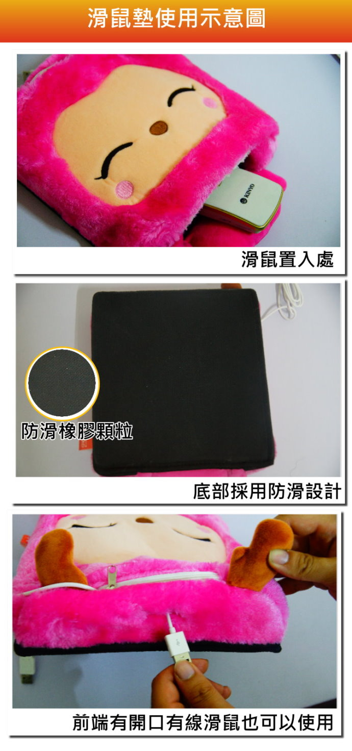 https://shop.r10s.com/709cd360-ec8c-11e4-9162-005056b75bda/upload/hotmouse/7.jpg