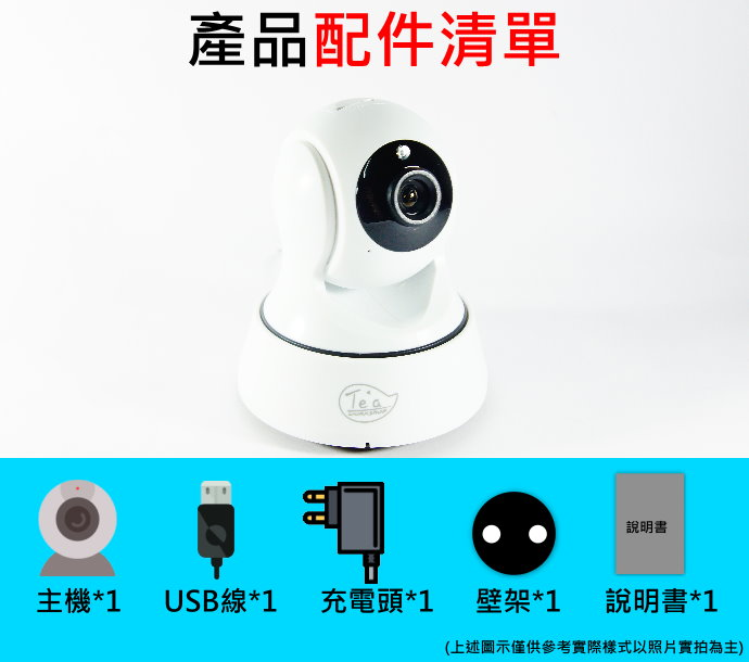https://shop.r10s.com/709cd360-ec8c-11e4-9162-005056b75bda/upload/ip02/13-1.jpg